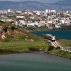 city of Chalkida
