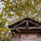 vyzitsa-bizitsa-01