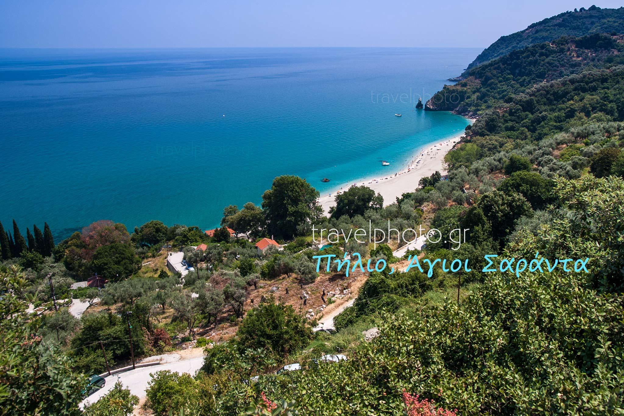 Η μαγευτική παραλία Άγιοι Σαράντα στις καταπράσινες πλαγιές του Πηλίου. (κάντε κλικ για να δείτε τη φωτογραφία σε πλήρες μέγεθος)