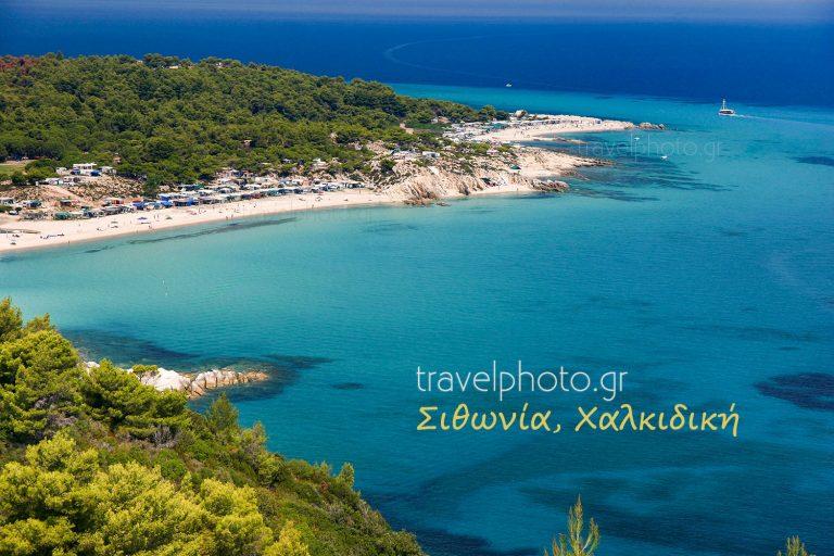 Παραλίες Χαλκιδικής στη Σιθωνία