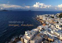 Nisiros-Nisyros-Mandraki