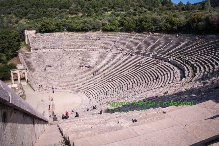Epidavros and ancient theater