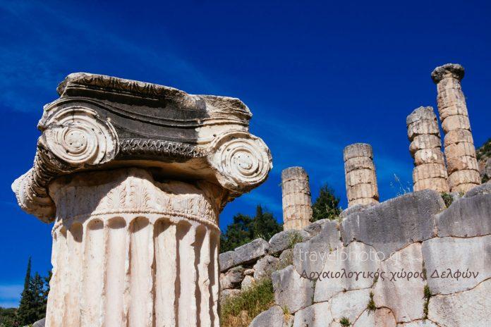 Δελφοί, αρχαιολογικός χώρος