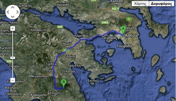 Διαδρομή απο Αθήνα για Τζίντζινα