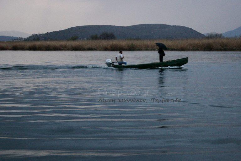 Ioannina lake and its small island