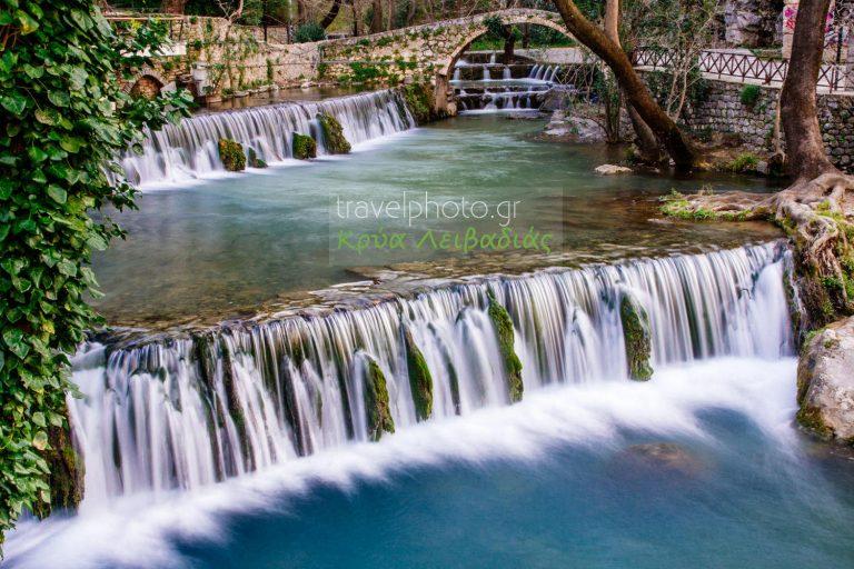 Kria in Livadeia city