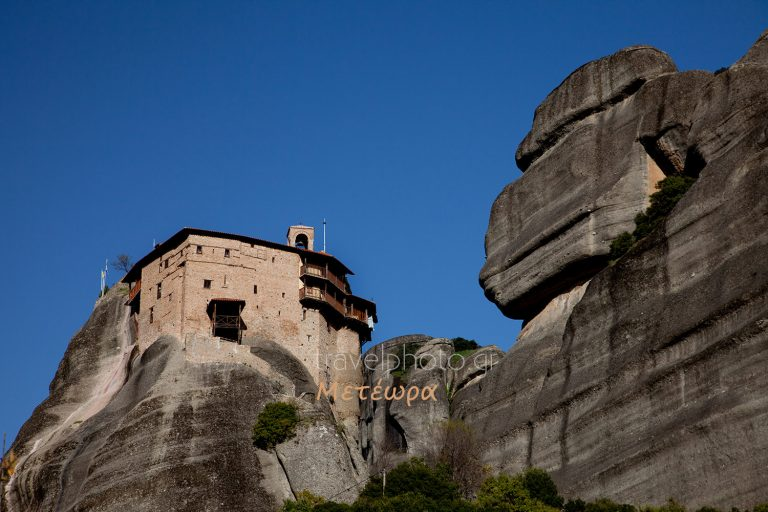 Meteora, one of nature's wonders