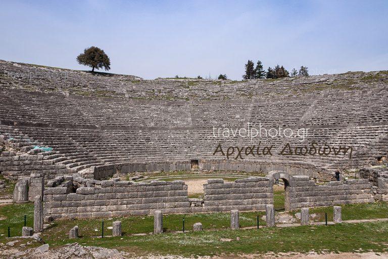 Ancient Dodoni in Epirus