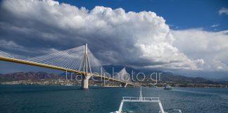 Γέφυρα Ρίο Αντίριο