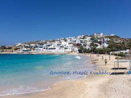 Παραλία και λιμάνι Δονούσας, Σταυρός