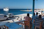 Σκοπελίτης-Skopelitis-ferry-boat-πλοίο-αγονη γραμμή